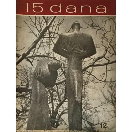 15 DANA ČASOPIS 1963. BROJ 12